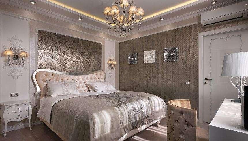Изысканная квартира