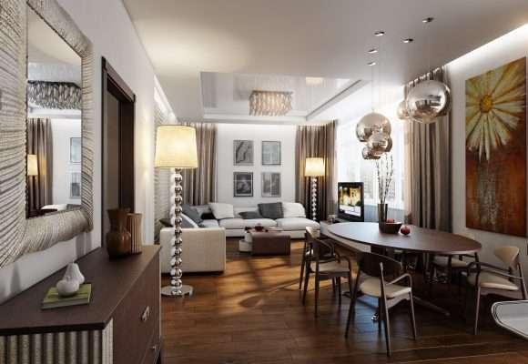Сучасні квартири