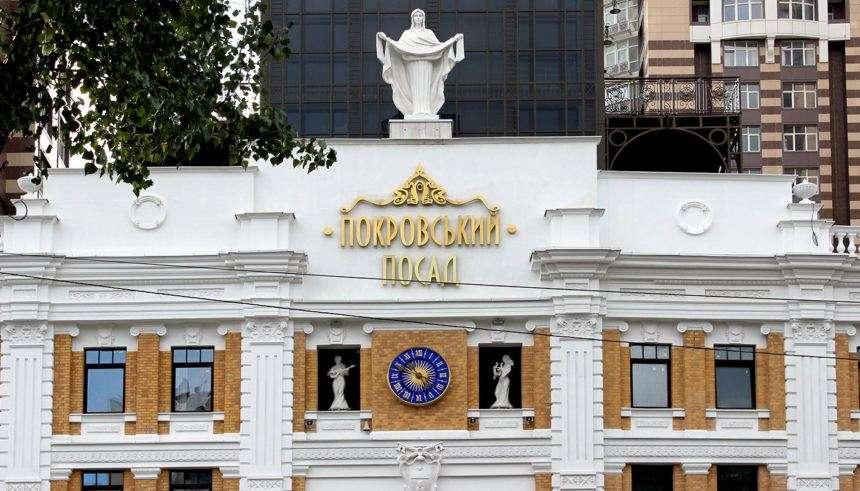 Фасад «Покровского Посада»